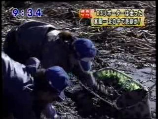 Japanese girl into the mud.